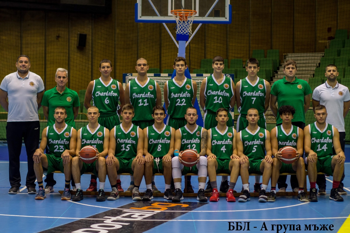 http://cha-o.info/uploads/teams_images/BBL-muje-sezon-2020-2021.jpg